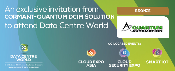 Cormant-Quantum DCIM Solution Banner